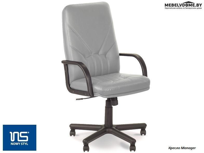 Nowy styl кресло forex цена sp500 индекс
